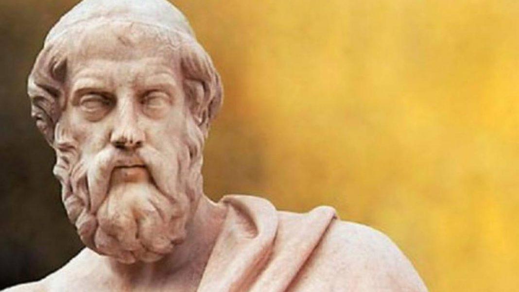 Ο Πλάτωνας και η έννοια του Θεού